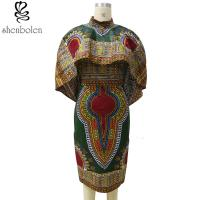 Cape Style Beautiful African Print Dresses For Womens / Ladies Wear Comfortable Manufactures