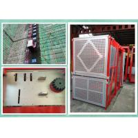 Personnel And Material Construction Hoist Twin Cage , Building Hoist Overload Protection Manufactures