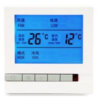 Heating Room Non Programmable Thermostat With Temperature AIR conditioner controller Manufactures