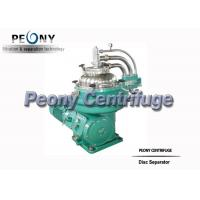 PDSS Cassava Starch Singe Disc Separator 50hz 380v For Wheat / Corn And Sweet