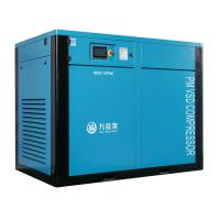 Silent Two Stage Screw Compressor With Permanent Magnetic Motor SKF Bearing Manufactures