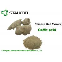 Cosmetic Pure Natural Plant Extracts , Gallnut Extract PowderGallic Acid CAS 149 91 7 Manufactures