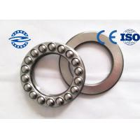 Dimension AccuracyThrust Ball Bearing 52409 Metric Thrust Bearings For Vertical Pump Manufactures