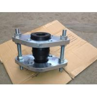 Buy cheap Rubber Expansion Joints from wholesalers