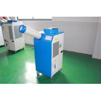 220V Portable Air Cooler Conditioner Spot Cooling Units Floor Standing CE Certification Manufactures
