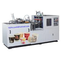 China Platen Paper Cup Making Machine Fully Automatic Multi Usage Easy Operation on sale