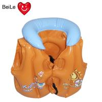 PVC inflatable CHILDREN swimming vest Manufactures