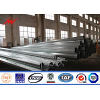 9 Meters Power Distribution Pole , Galvanised Steel Pole 200 Dan 400 Dan 650 Dan 800 Dan Manufactures