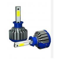 China HB2 9003 H1 Led Headlight Bulb , Led Replacement Headlight Bulbs Lower Energy Consumption on sale
