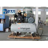 Automatic Electric Industrial Air Compressor , Rotary Screw Air Compressor Manufactures