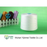 Ne 50s/3 Bright Polyester Core Spun Yarn Z Twist PSF 100% Virgin Raw Material Manufactures