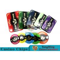 760pcs Acrylic Premium Bronzing Casino Poker Chip Set For Entertainment Manufactures