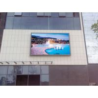 P8 high quality outdoor LED video wall screen video wall led display p8 outdoor led display Manufactures