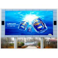 3D HD TV Shopping Mall Outdoor Digital LED Billboards Ads , Electronic Billboard Signs Manufactures