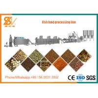 China Aqua Fish Processing Equipment , Fish Feed Processing Line 150-1000 Kg/h on sale