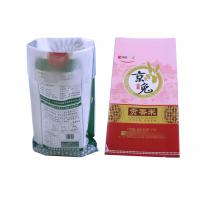 Film Laminated PP Woven Rice Bags 25 Kg Thai parboiled Rice Bag Packaging Manufactures