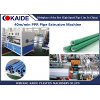 China 40m/Min Double Outlet Plastic Water Pipe Making Machine / PPR Water Pipe Extruder Machine on sale