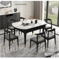 China Round / Square Marble Top Dining Room Table With Solid Wood Or Metal Legs on sale