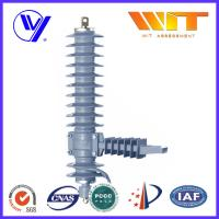 39KV - 51KV Ploymer Housed MOA Type Surge Arrester With Anchor Ear Manufactures