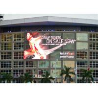 P12.5 Outdoor Transparent LED Wall 5000-6000 Nits With 83% Transparent Rate Manufactures
