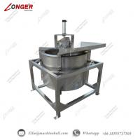 Buy cheap Automatic Banana Chips Deoiling Machine Plantain Chips Deoiler Equipment Fried from wholesalers