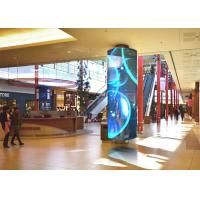 Quality Customized Transparent LED Screens Outdoor Curved Transparent Display for sale