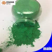 Green First Layer Fusion Bonded Epoxy Powder Paint ISO SGS RoHS Certified Manufactures