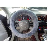 China Comfortable Steering Wheel Covers For Guys , Soft Colorful Steering Wheel Covers on sale