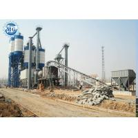 Full Automatic Dry Mortar Mixer Machine / Dry Mortar Batching Plant