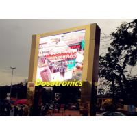 Outdoor Advertising Waterproof Video Information Outdoor LED Billboard Manufactures