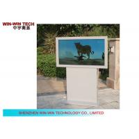 China Android Outdoor Digital Signage Kiosk , Floor Standing Outdoor LCD Screen on sale