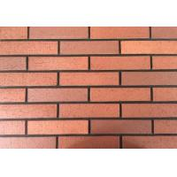 Customized Red wire cut Split Face Brick for Exterior Wall Decoration Manufactures