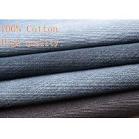 11.8oz Stretch Denim Fabric For Jacket / Jeans 100% Cotton With Woven Technics Manufactures