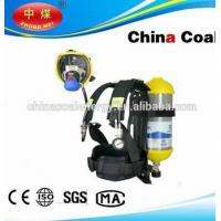 2015 high quality Portable self contained positive pressure air breathing apparatus Manufactures