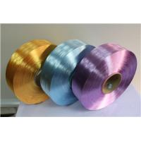 color fdy polyester yarn Manufactures