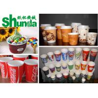 Coffee Tea Disposable Cup Thermoforming Machine High Speed Paper Cup Making Machine Manufactures