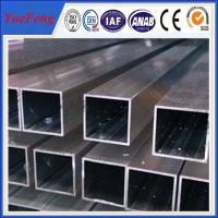 Quality Hot! aluminum square hollow tube, aluminum alloy tube profile, aluminium for sale