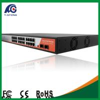 24 port Gigabit Ethernet Switch / PoE Switch Manufactures
