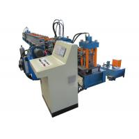 41-41 C Channel Guide Rail Roll Forming Machine With Cooling And Lubricating System Manufactures