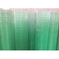 Professional Green PVC Coated Wire Mesh Panels 22 Gauge Rust - Resistant Manufactures