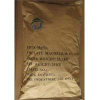 Magnesium Disodium EDTA White Crystal Powder , Chelated Micronutrient Fertilizer Products Manufactures
