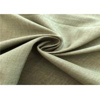 Polyester Plain Two - Tone Look Fade Resistant Outdoor Fabric For Jacket Manufactures