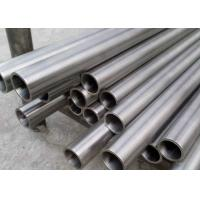Welding 2205 Duplex Stainless Steel Tubing 5/8 Inch x1.2mmx20ft OD 8mm-1000mm Manufactures