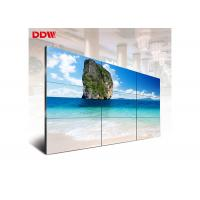 9 Screen Video Wall Equipment / HD Security Multiple Tv Video Wall Manufactures
