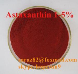 astaxanthin in skin care,astaxanthin internal sunscreen,astaxanthin lotion 472-61-7 Manufactures