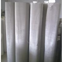 China 2080 / 2520 Nickel Certified Stainless Steel Hardware Cloth Wire Mesh With Plain Dutch Weave on sale