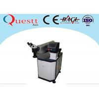 China Water Cooling Jewelry Laser Welding Machine / Gold Welding Machine With 60-120J Energy on sale