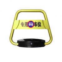 Waterproof Parking Space Blocking Device With Smart Remote Control System Manufactures