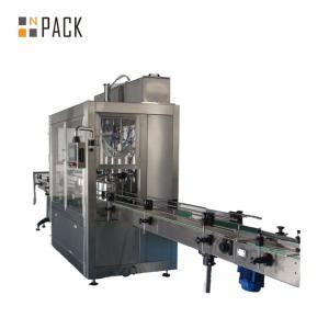 PLC Control Pesticide Chemical Filling Machine  2 -16 Filling Nozzles Manufactures