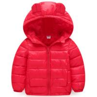 China Foldable Kids Puffer Jacket , Colorful Kids Packable Down Coat Ultra Light on sale
